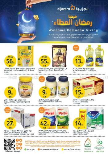AlJazera Shopping Center Flyer - 04.07.2021 - 04.13.2021.