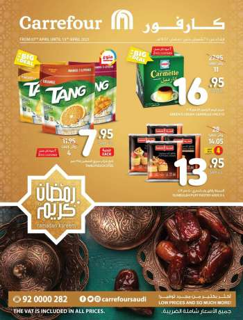 Carrefour Flyer - 04.07.2021 - 04.13.2021.