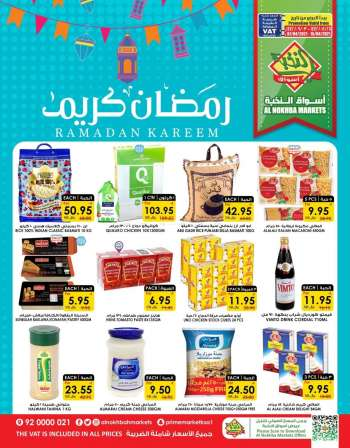 Prime Supermarkets Flyer - 04.07.2021 - 04.15.2021.