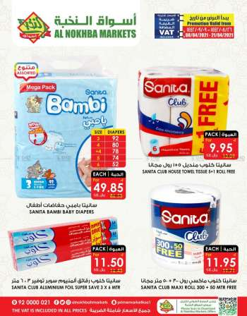 Prime Supermarkets Flyer - 04.08.2021 - 04.21.2021.