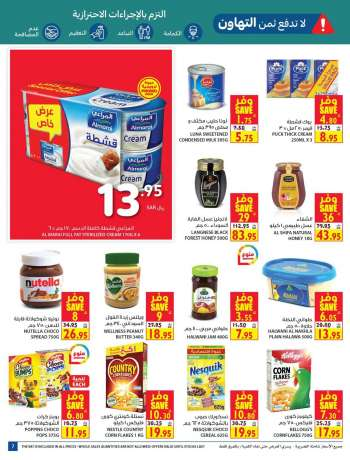 Carrefour Flyer - 04.14.2021 - 04.27.2021.