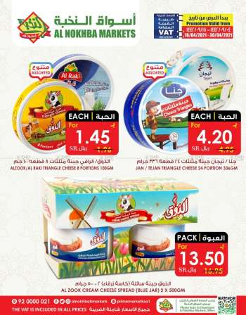 Prime Supermarkets Flyer - 04.16.2021 - 04.30.2021.