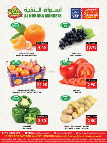 Prime Supermarkets Flyer - 04.20.2021 - 04.20.2021.