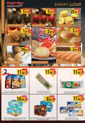 Farm Superstores Flyer - 04.21.2021 - 04.27.2021.