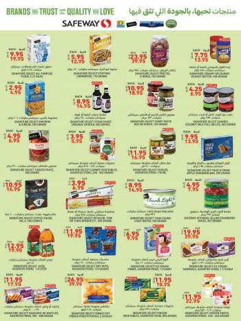 Tamimi Markets Flyer - 04.21.2021 - 04.27.2021.
