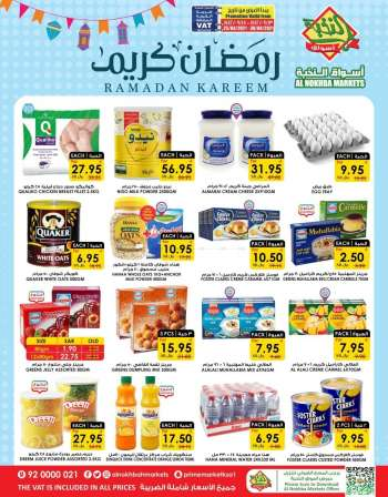 Prime Supermarkets Flyer - 04.25.2021 - 04.30.2021.