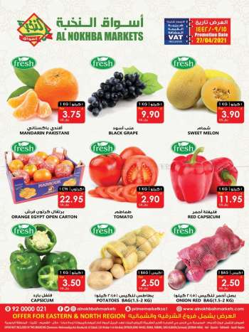 Prime Supermarkets Flyer - 04.27.2021 - 04.27.2021.