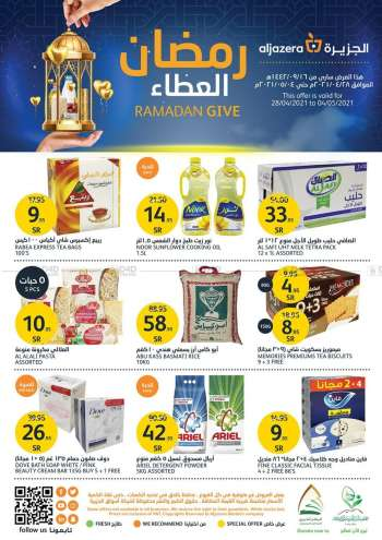 AlJazera Shopping Center Flyer - 04.28.2021 - 05.04.2021.