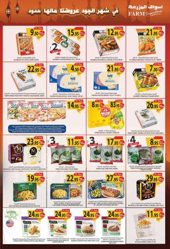 Farm Superstores Flyer - 04.28.2021 - 05.04.2021.