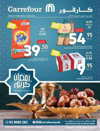Carrefour Flyer - 04.28.2021 - 05.04.2021.