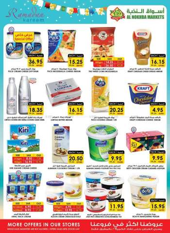 Prime Supermarkets Flyer - 05.01.2021 - 05.10.2021.