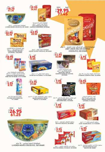 Tamimi Markets Flyer - 05.05.2021 - 05.11.2021.