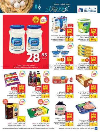 Carrefour Flyer - 05.05.2021 - 05.18.2021.