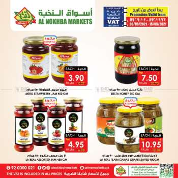 Prime Supermarkets Flyer - 05.06.2021 - 05.15.2021.