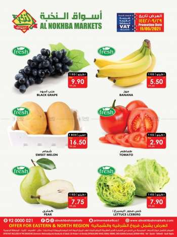 Prime Supermarkets Flyer - 05.11.2021 - 05.11.2021.