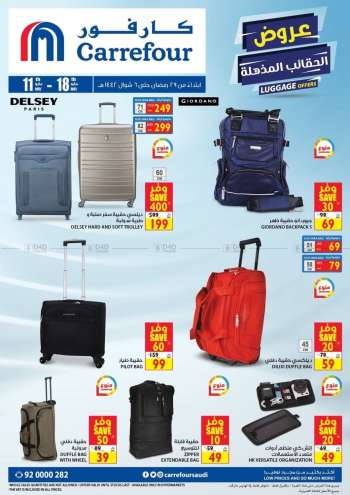 Carrefour Flyer - 05.11.2021 - 05.18.2021.