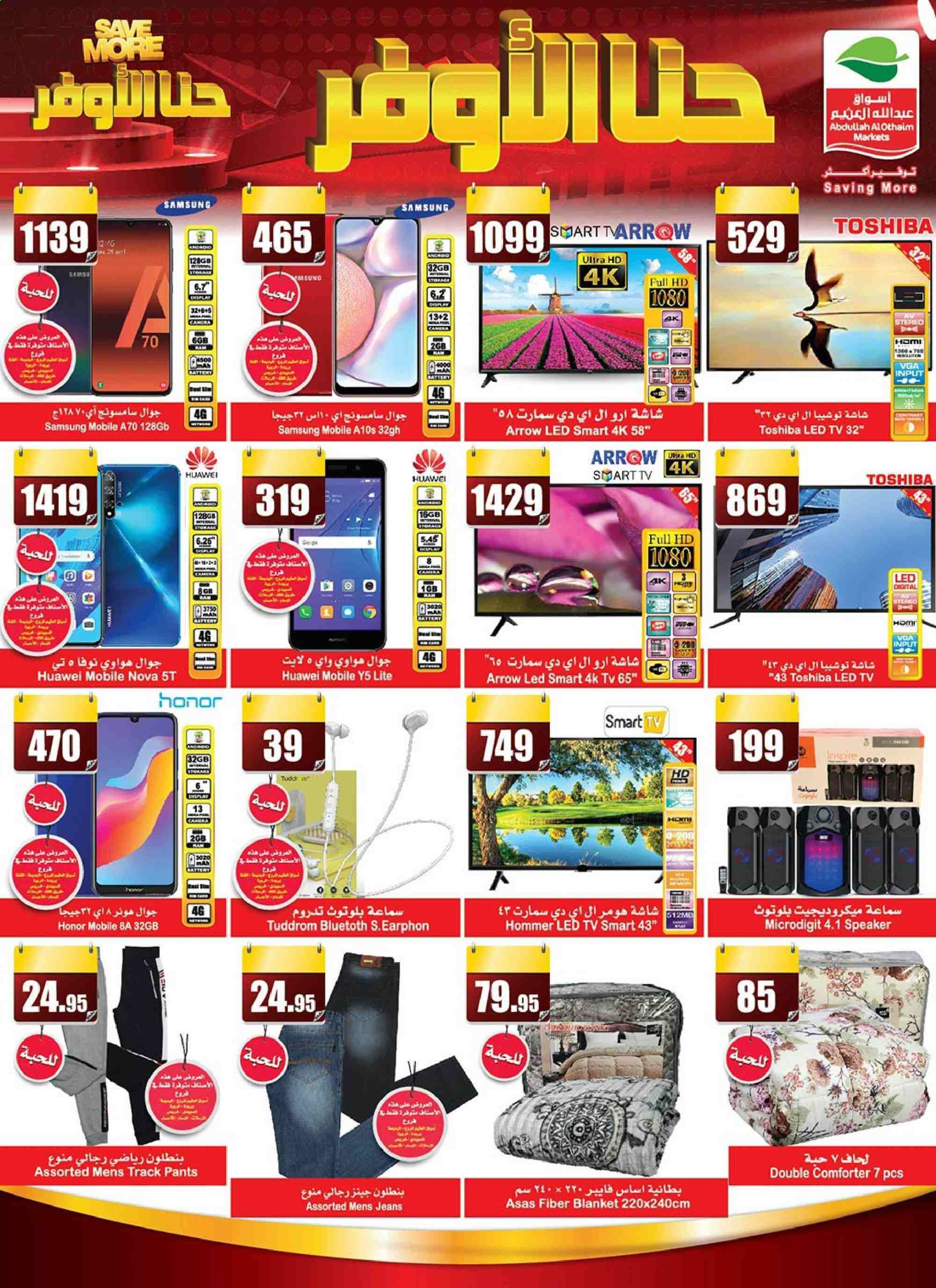 <retailer> - <MM.DD.YYYY - MM.DD.YYYY> - Sales products - ,<products from offers>. Page 26.