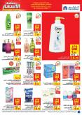 Carrefour Flyer - 02.05.2020 - 02.11.2020.