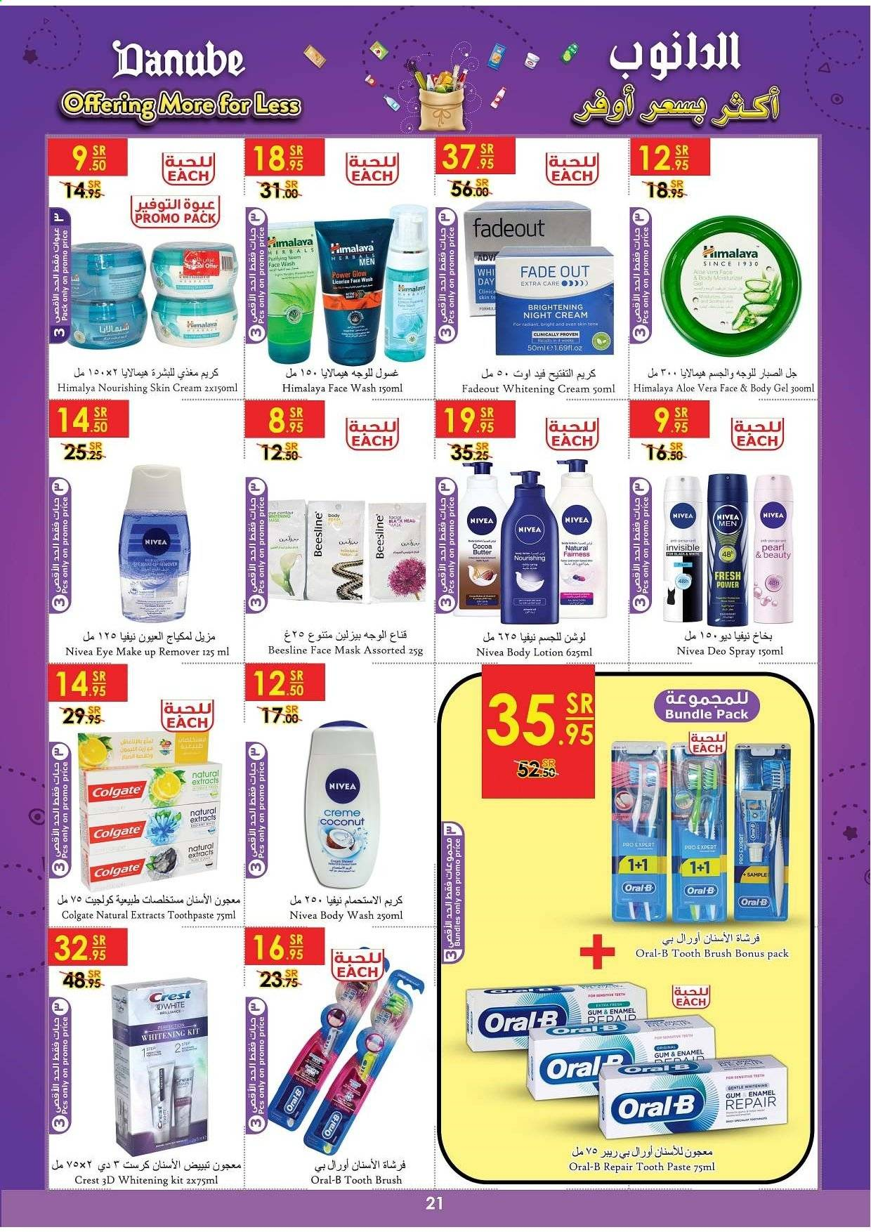 <retailer> - <MM.DD.YYYY - MM.DD.YYYY> - Sales products - ,<products from offers>. Page 21.