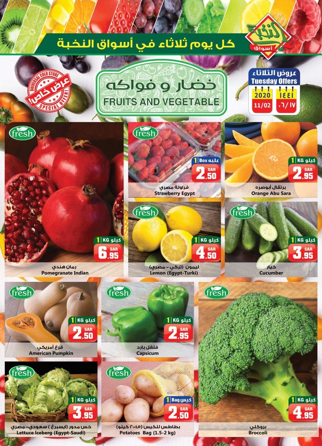 Prime Supermarkets Flyer  - 02.11.2020 - 02.11.2020. Page 1.