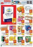 Carrefour Flyer - 02.12.2020 - 02.25.2020.