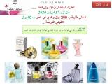 Oriflame Flyer - 02.12.2020 - 02.17.2020.