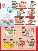 Farm Superstores Flyer - 02.13.2020 - 02.18.2020.