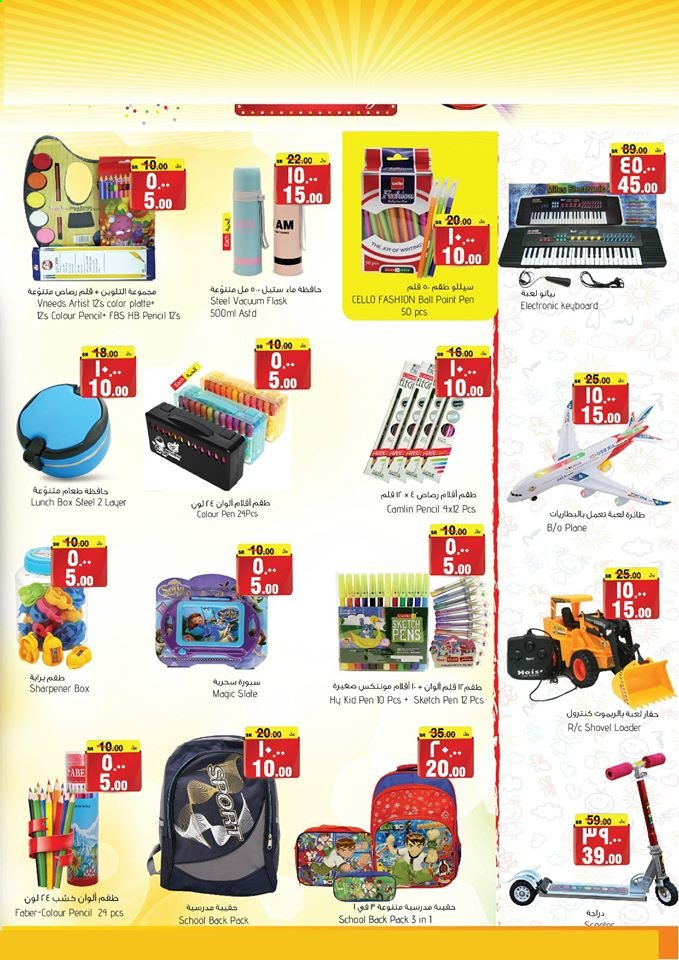 <retailer> - <MM.DD.YYYY - MM.DD.YYYY> - Sales products - ,<products from offers>. Page 3.