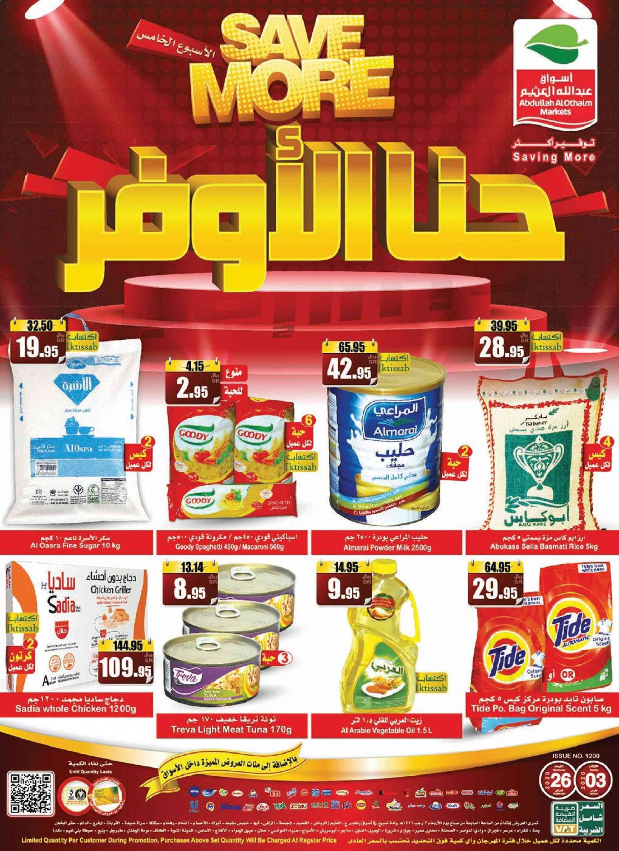 Abdullah Al Othaim Markets Offer 02 26 2020 03 03 2020 Page 1 Top Offers