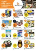 AlJazera Shopping Center Flyer - 02.27.2020 - 03.04.2020.