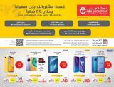 Jarir Bookstore Flyer - 02.27.2020 - 03.08.2020.