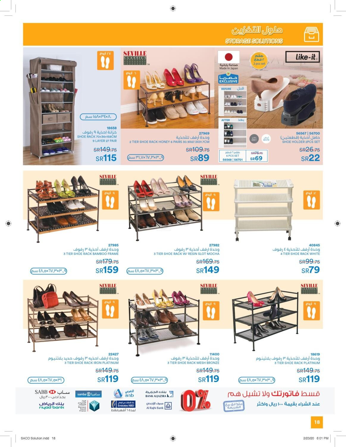 <retailer> - <MM.DD.YYYY - MM.DD.YYYY> - Sales products - ,<products from offers>. Page 18.
