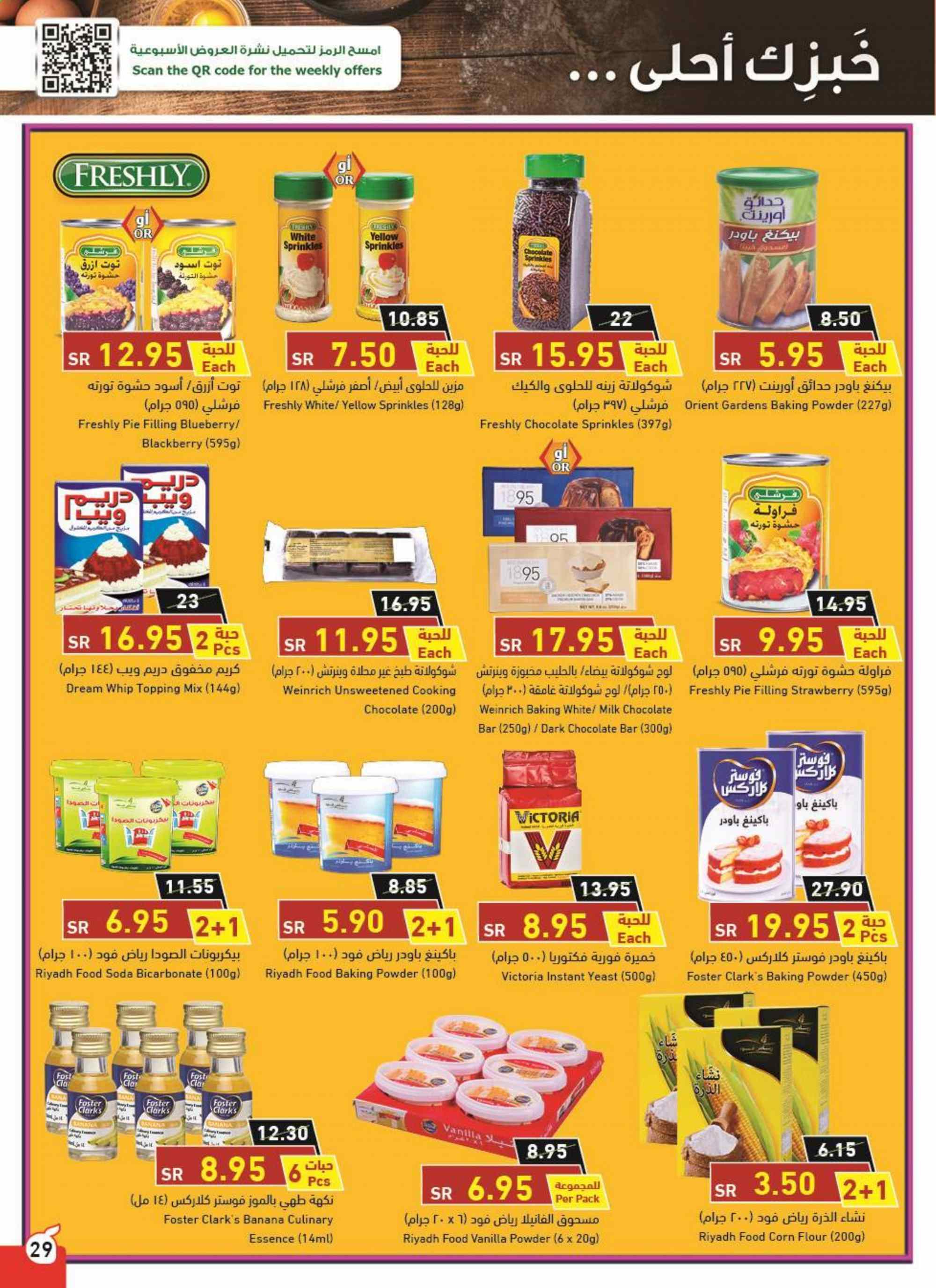 <retailer> - <MM.DD.YYYY - MM.DD.YYYY> - Sales products - ,<products from offers>. Page 29.