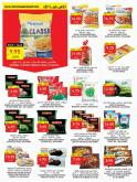 Tamimi Markets Flyer - 03.05.2020 - 03.11.2020.