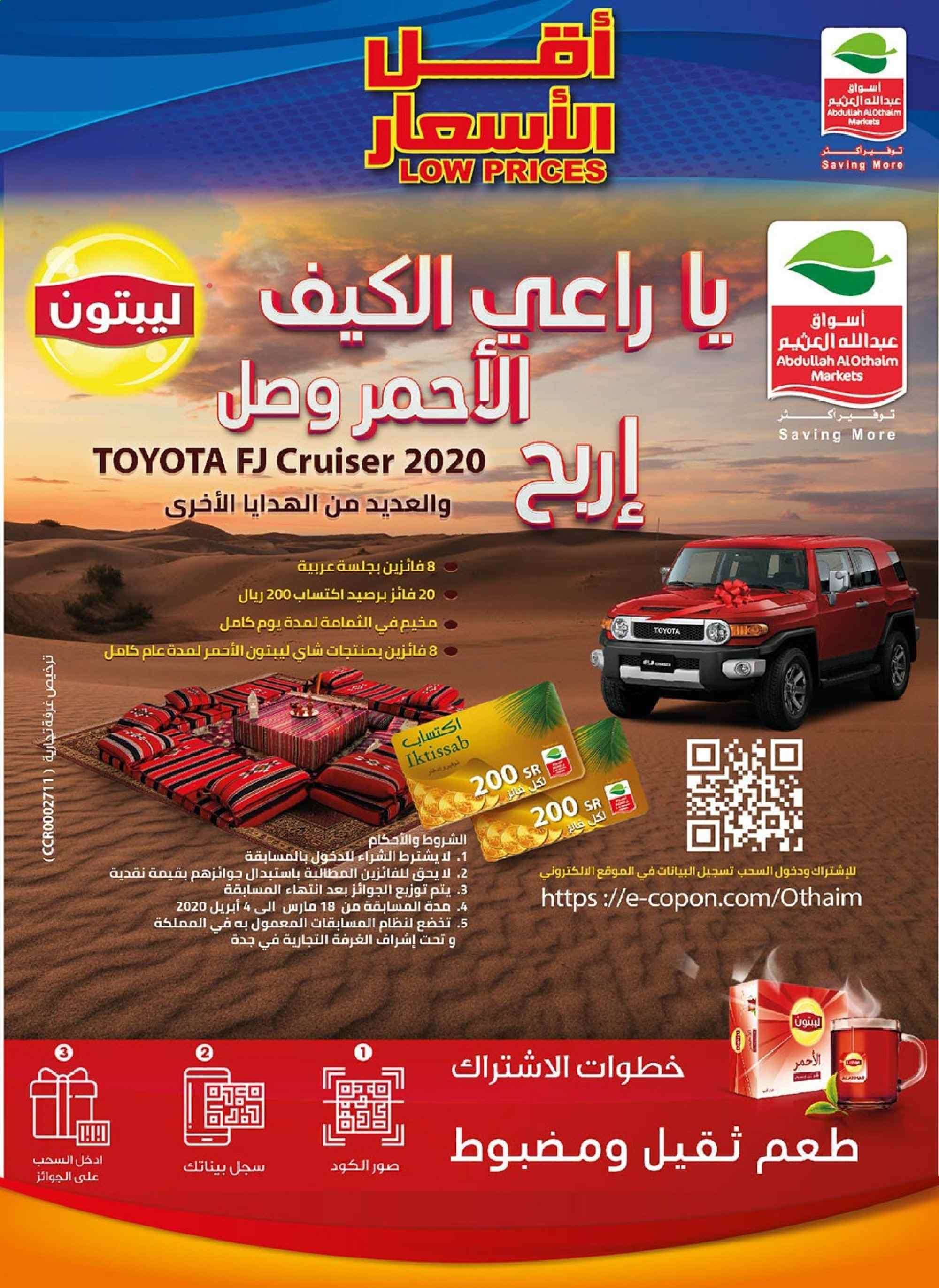 Abdullah Al Othaim Markets Offer 03 18 2020 03 24 2020 Page 10 Top Offers