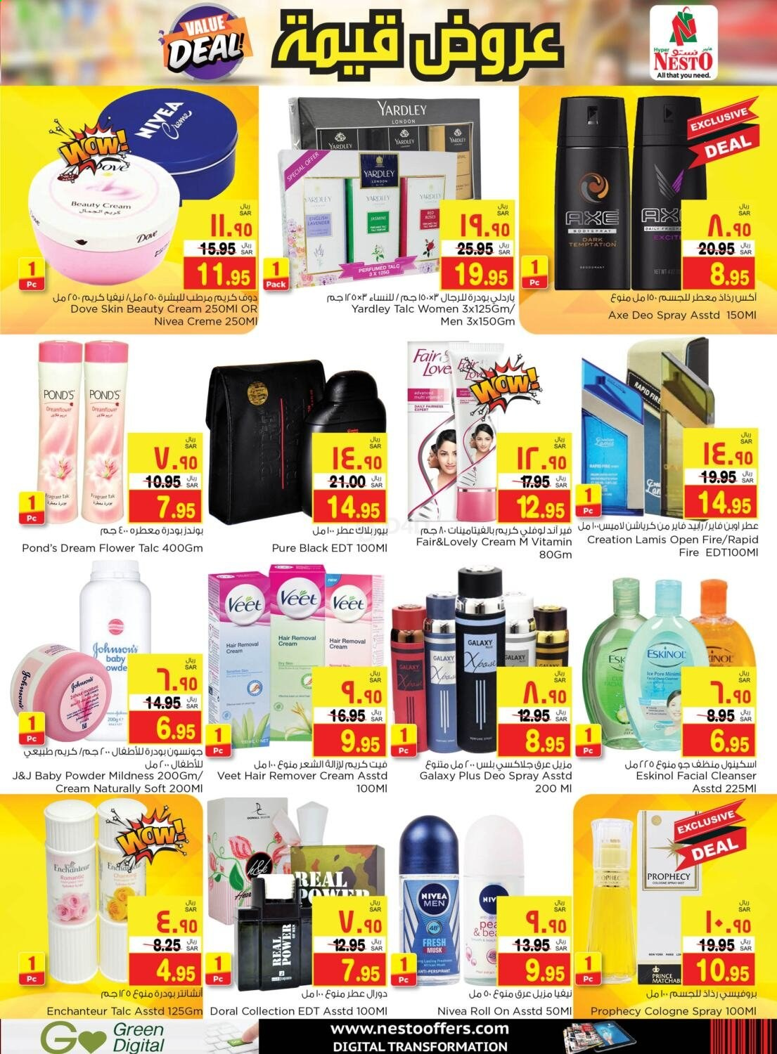 <retailer> - <MM.DD.YYYY - MM.DD.YYYY> - Sales products - ,<products from offers>. Page 10.