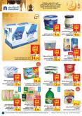 Carrefour Flyer - 03.25.2020 - 03.31.2020.