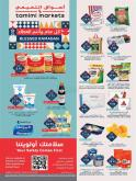 Tamimi Markets Flyer - 03.25.2020 - 03.31.2020.