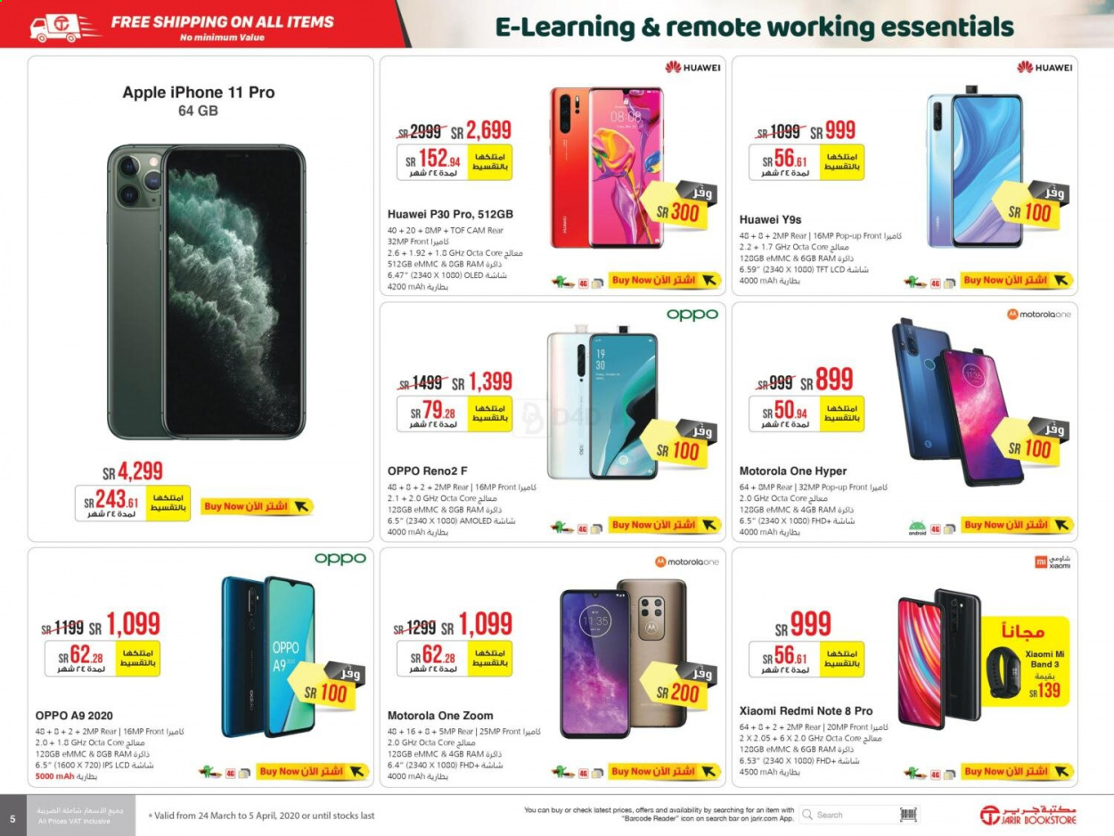 Jarir Bookstore Offer 03 24 2020 04 05 2020 Page 5 Top Offers