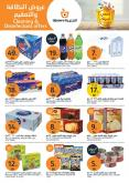 AlJazera Shopping Center Flyer - 03.26.2020 - 04.01.2020.