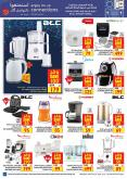 Carrefour Flyer - 04.01.2020 - 04.07.2020.