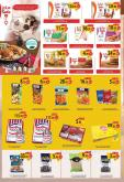 Farm Superstores Flyer - 04.01.2020 - 04.07.2020.