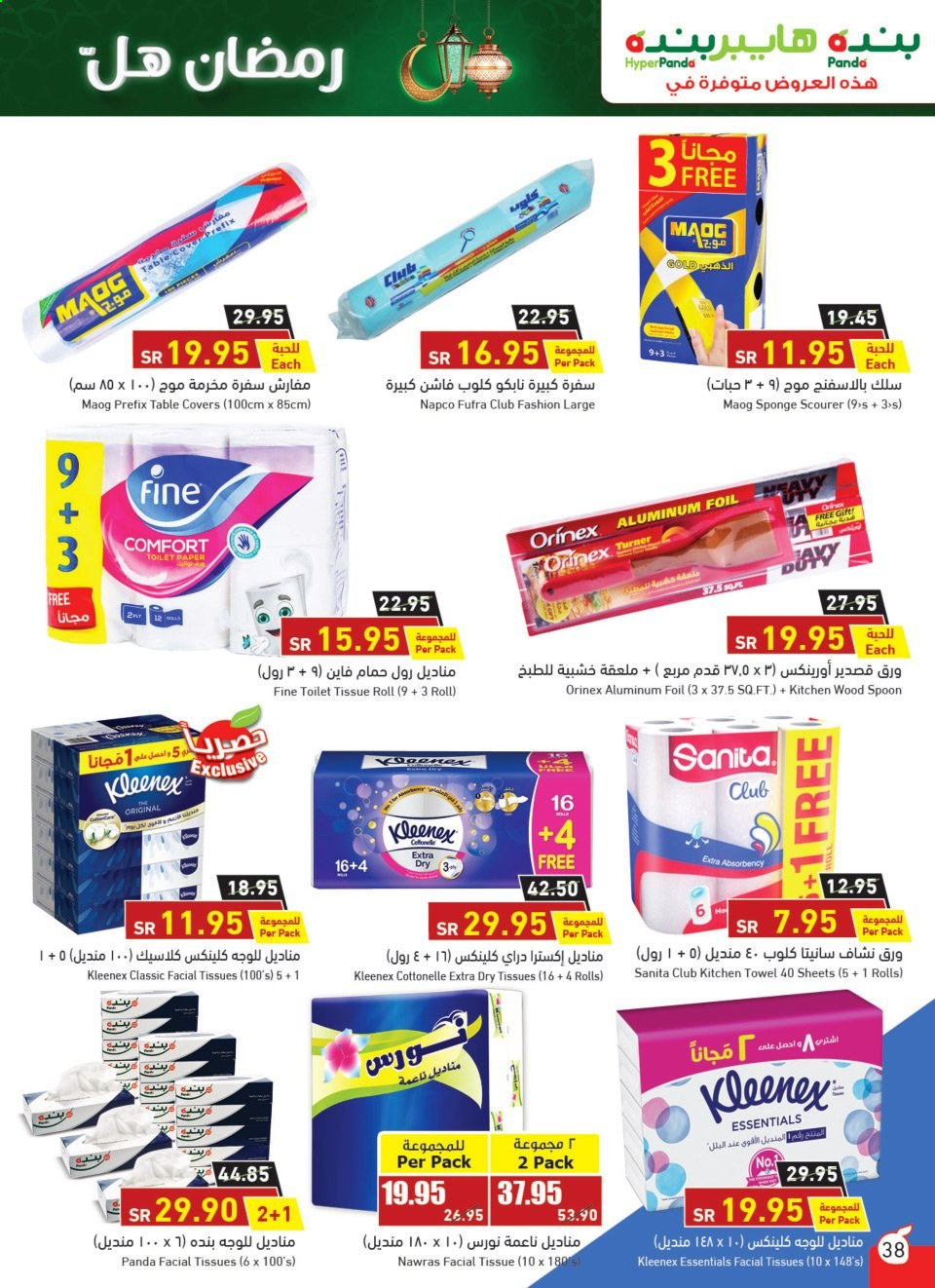 <retailer> - <MM.DD.YYYY - MM.DD.YYYY> - Sales products - ,<products from offers>. Page 38.