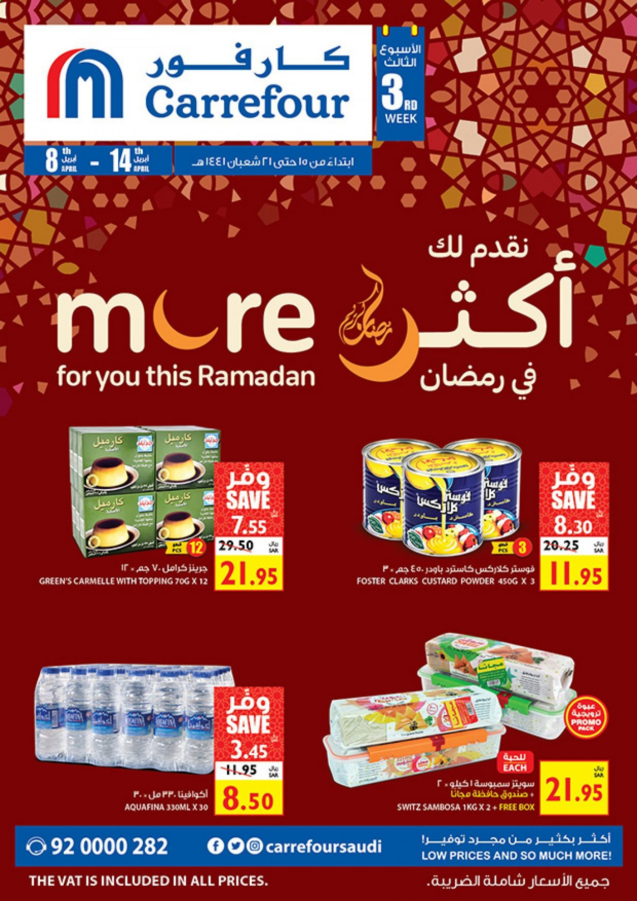 Carrefour Flyer  - 04.08.2020 - 04.14.2020. Page 1.
