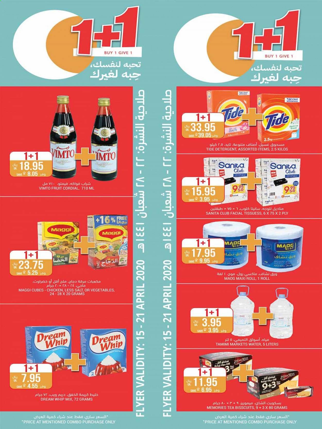 Tamimi Markets Flyer  - 04.15.2020 - 04.21.2020. Page 1.