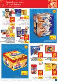 Carrefour Flyer - 04.22.2020 - 04.28.2020.