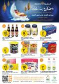 AlJazera Shopping Center Flyer - 04.23.2020 - 05.06.2020.