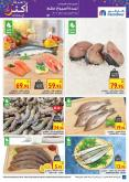 Carrefour Flyer - 04.29.2020 - 05.12.2020.