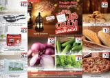 Farm Superstores Flyer - 05.04.2020 - 05.04.2020.