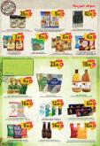 Farm Superstores Flyer - 05.06.2020 - 05.12.2020.